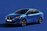 Новейший Renault Logan 2022 под другим именем показали внутри и снаружи