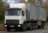 Тягач МАЗ-642208: особливості конструкції