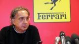 Президент Ferrari: «Власники Формули-1 нічого не розуміють в технічній стороні перегонів»