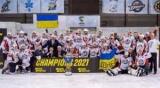 УХЛ. «Донбасс» в овертайме вырвал победу у «Сокола» и стал чемпионом Украины (+Видео)