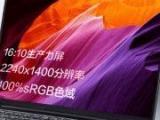 Lenovo готовит новый тонкий ноутбук на AMD Ryzen 5000