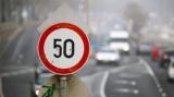 В Україні знизили до 50 км/год максимально дозволену швидкість в населених пунктах