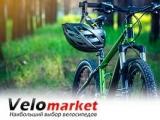 Категории велосипедов
